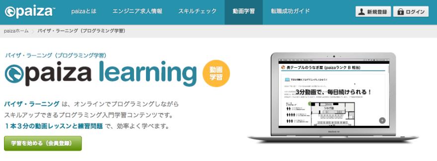 スクリーンショット 2015-04-03 9.45.10