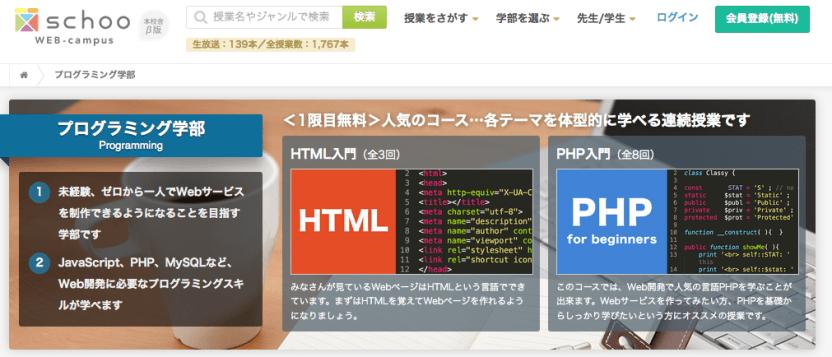 スクリーンショット 2015-04-03 9.43.05