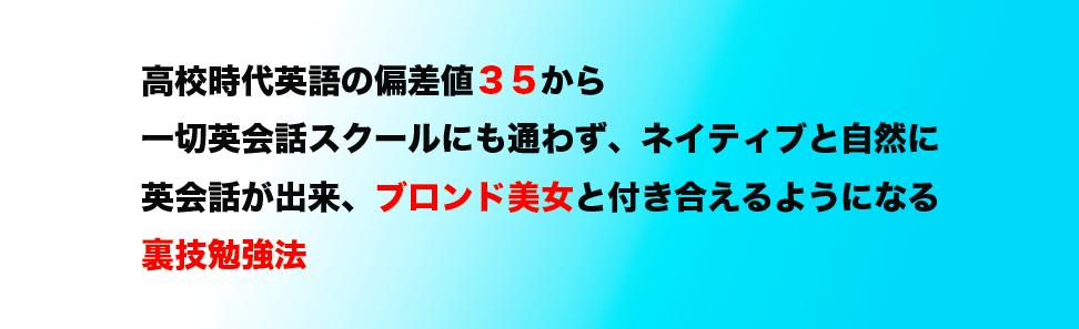 スクリーンショット 2015-10-06 16.31.26