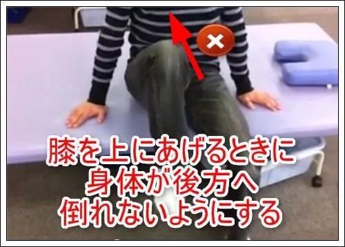 股関節屈曲筋トレ4
