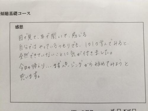 image3 (6)