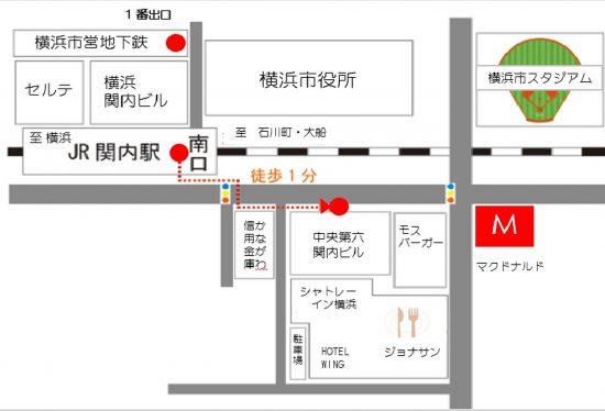 横浜実践心理学教室 アクセス