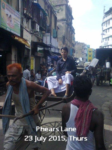 Kolkata Home Guard Salary