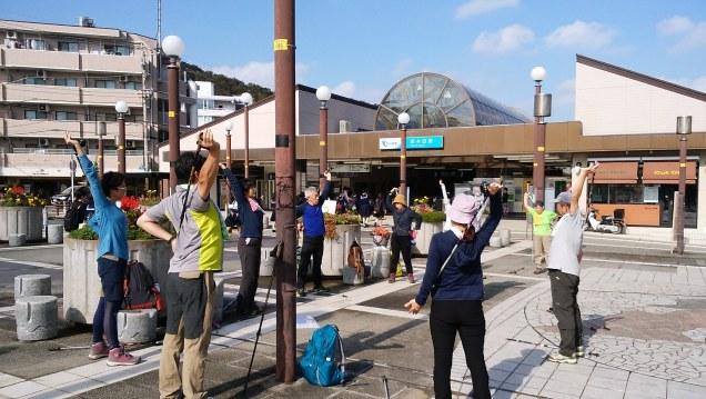 唐木田駅でクールダウン