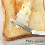 Nulu [EAトCO]