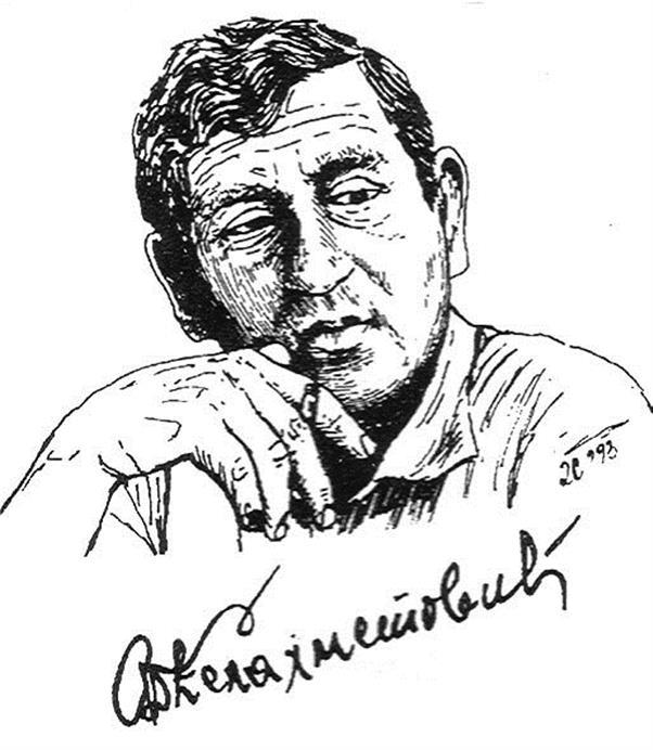 Portret pjesnika Rasima Ćelahmetovića; crtež Vaso Derikonjić, Priboj
