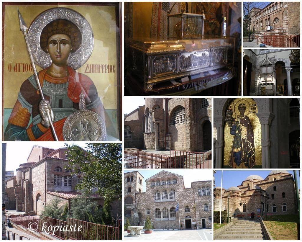collage Aghios Demetrios
