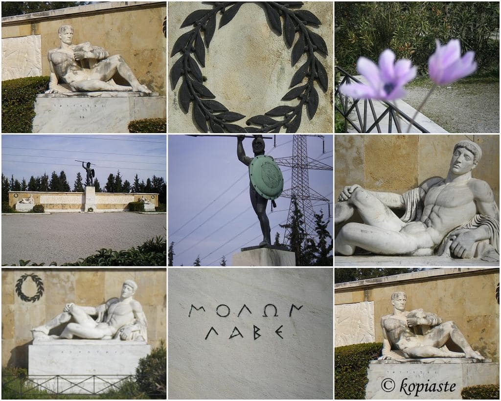 collage THERMOPYLES