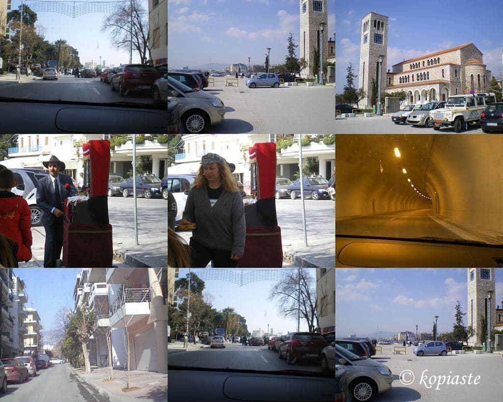 collage Volos