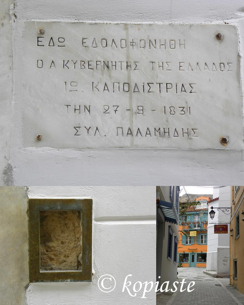 Assassination of Kapodistrias
