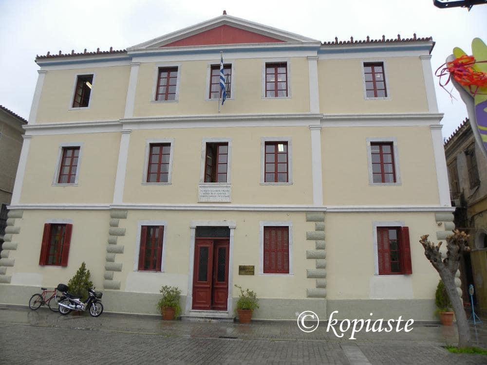 The first Greek High School 1833