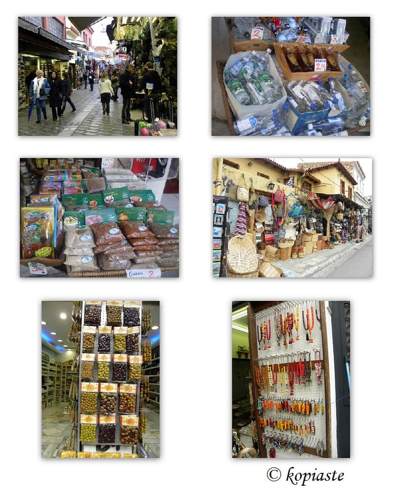 Collage Greek products