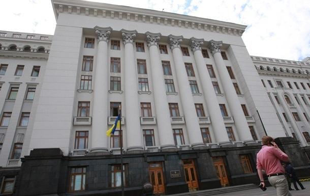 Объявление Онищенко овыходе изгруппы «Воля народа»— вАппаратеВР