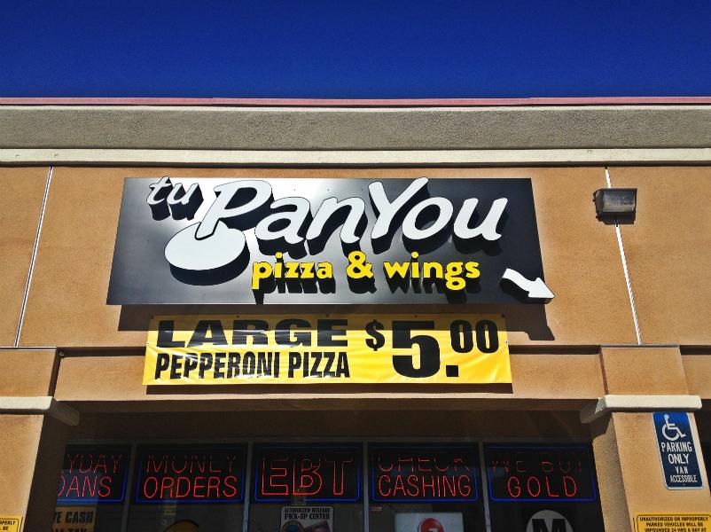 Tu Pan You: Pizza & Chicken Wings