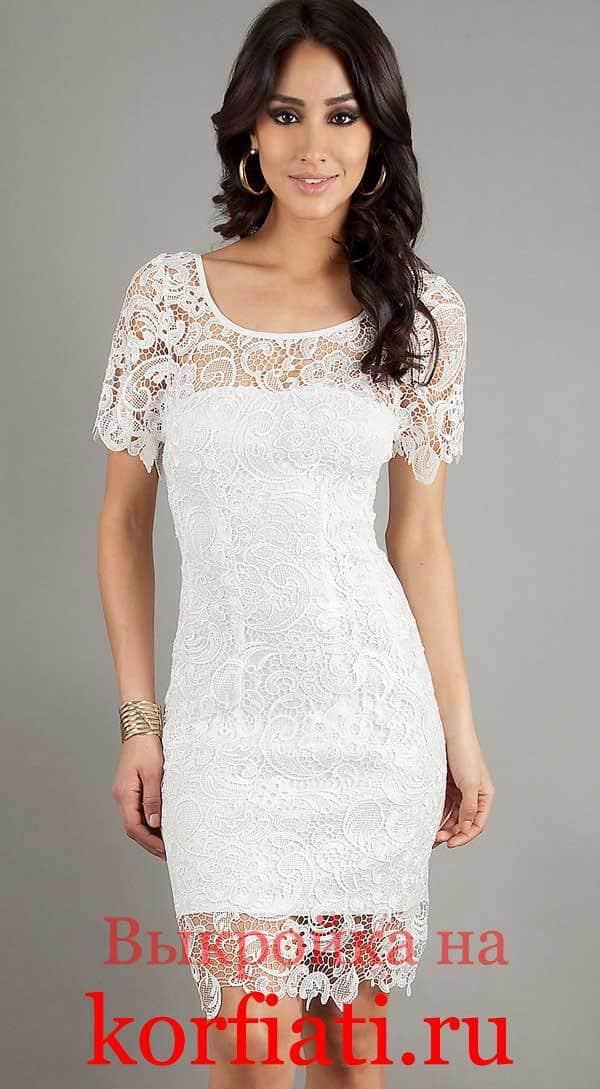 Сшить свадебное платье своими руками
