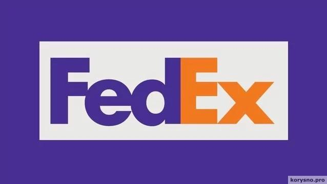 FedEx Careers Jobs at FedEx Information Technology 8967365