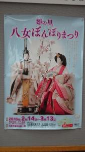 ぼんぼり祭り6