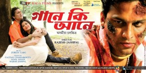 Zubeen Garg Starring 'Gaane Ki Aane' Releases on October 14