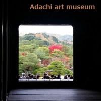 adachibijyutsukan1