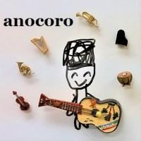 anokoro1