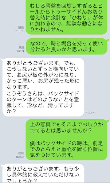 IMG_4531