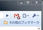 gmailchecker1