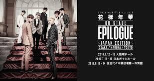 花様年華 epilogue全員.6