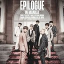 2016 BTS LIVE ON STAGE EPILOGUE IN M