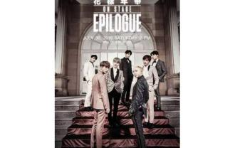 2016 BTS LIVE ON STAGE EPILOGUE IN M3
