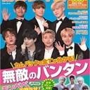 K STAR 2017329