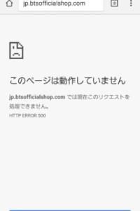 Screenshot_20180221-221328