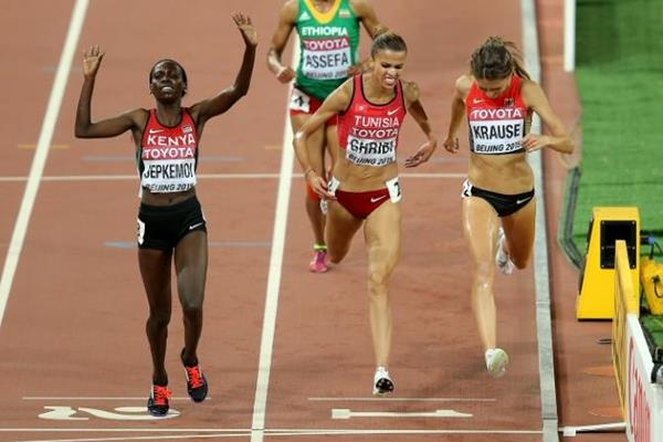IAAF World Championships 2015