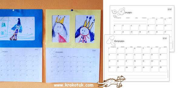 Make A Calendar In Pages Create A Calendar With Iworks Pages Publishers Corner Krokotak Diy Calendar