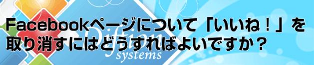 userbana002