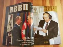 kscheib Putin der Woche Kopfhörer