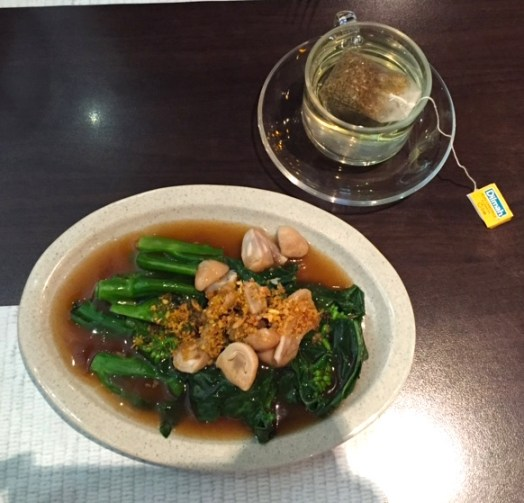 Greens - Thai