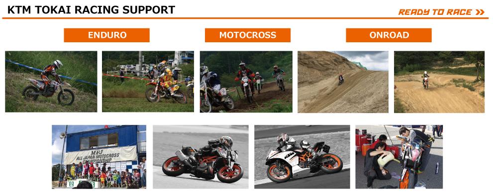 ktm-tokai-racing-photo1
