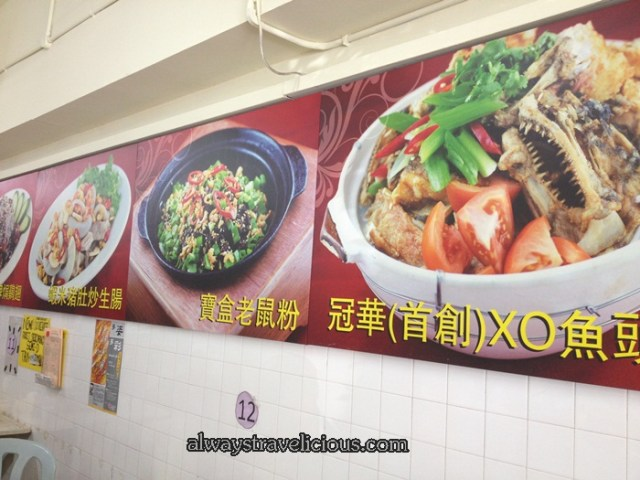 Restaurant Goon Wah @ Kuchai Lama 11