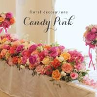 会場装花Candy Pink