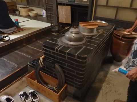 琵琶湖博物館 C展示室