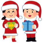 christmas_kids