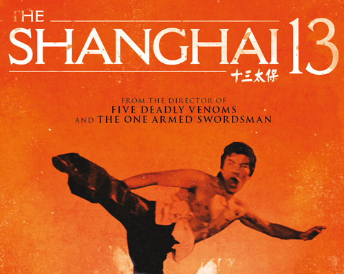 Order your copy of The Shanghai 13!