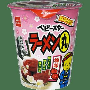 ベビースターラーメン丸(梅味)