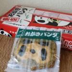 上野のお土産におすすめ!王様堂のおかきパンダ 駅ナカエキュート購入