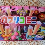 ハロウィン限定お菓子カプリコミニ大袋ラブリーハロウィン食べてみました