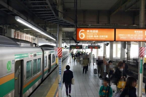 茅ヶ崎駅5・6番ホーム