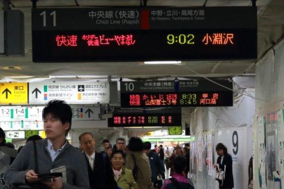 新宿駅乗換通路