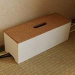 ケーブル収納ボックスIKEAのケーブルマネジメントボックス使ってみました