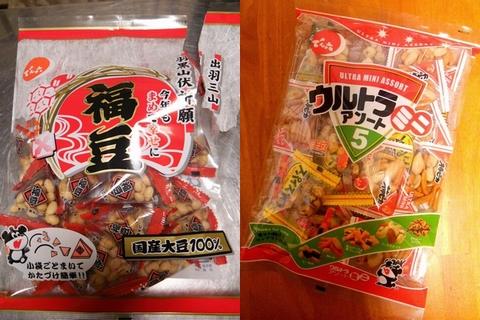 節分の福豆と豆のお菓子