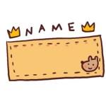 入園入学準備名前つけシールとスタンプおすすめは?必要なものは?